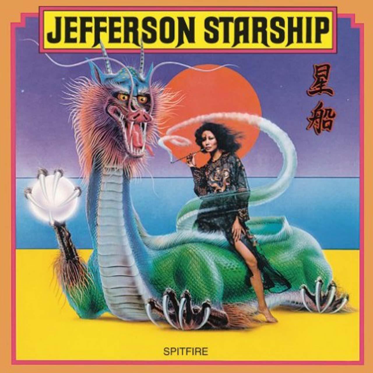 Sushei Nagaoka / Illustration Maestro - Jefferson Starship - Spitfire
